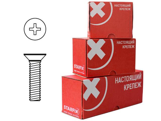 Винт М5х95 мм потай. головка, цинк, кл.пр. 5.8, DIN 965 (100 шт в карт. уп.) STARFIX