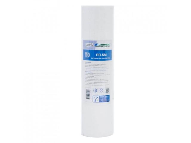 Картридж для очистки воды ПП-5 М Джилекс (ДЖИЛЕКС)