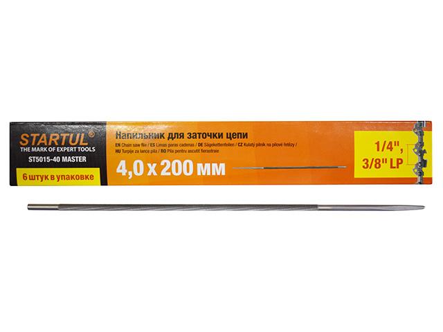 "Напильник для заточки цепей ф 4.0 мм STARTUL MASTER (ST5015-40) (для цепей с шагом 1/4"", 3/8"" LP)"