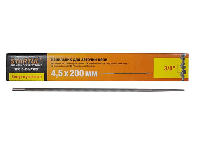 "Напильник для заточки цепей ф 4.5 мм STARTUL MASTER (ST5015-45) (для цепей с шагом 3/8"")"