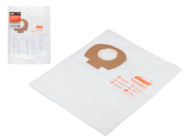 Мешок для пылесоса MAKITA 446, VC2012L, VC2512L, VC3011L сменный улучшенный GEPARD (Рекомендуется для профессионального использования.  Синтетический.