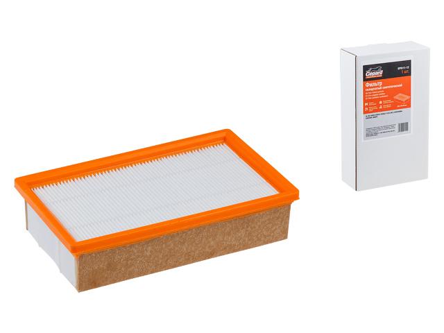 Фильтр для пылесоса BOSCH GAS 35, GAS 55 синтетический улучш. фильтрации GEPARD