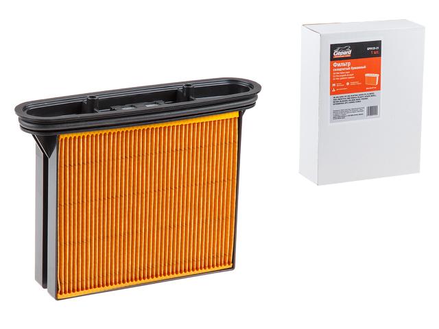 Фильтр для пылесоса HEPA BOSCH GAS 25, GAS 50 бумажный GEPARD
