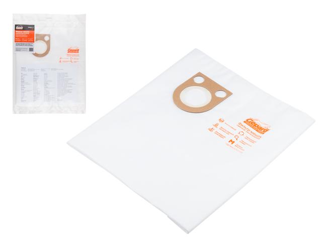 Мешок для пылесоса BOSCH GAS 25 сменный (2 шт.) GEPARD (Синтетический.)