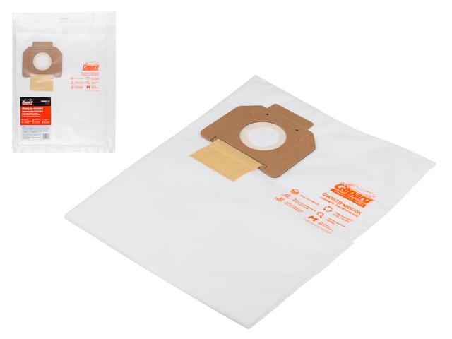 Мешок для пылесоса BOSCH GAS 55 сменный улучшенный GEPARD (Рекомендуется для профессионального использования.  Синтетический.)