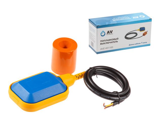 Поплавковый выключатель с кабелем 0,6 м AV Engineering