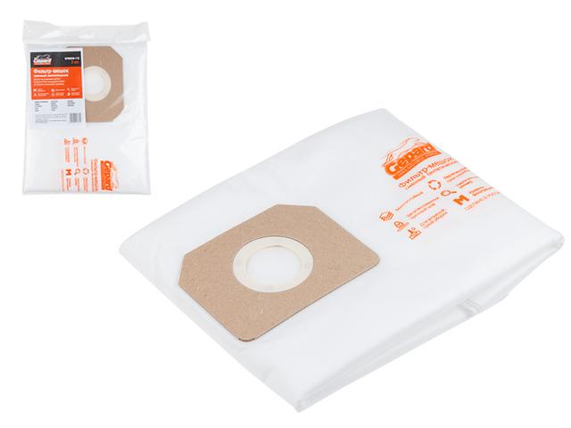 Мешок для пылесоса KARCHER NT 48/1, 50/1, 55/1, 65/2,611,NILFISK,PROTOOL,STOMER сменный (2 шт.) GEPA (Синтетический.) (GEPARD)