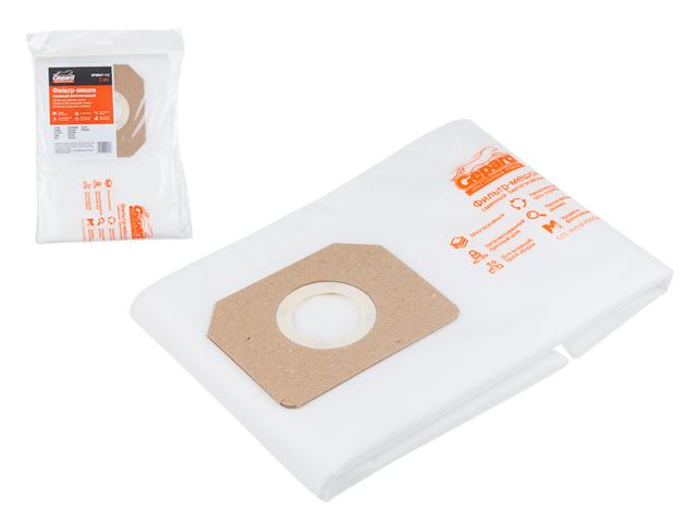 Мешок для пылесоса KARCHER NT 45/1 ,HILTI VC 60, VCD 40, VCD 50, NILFISK, PROTOOL сменный (2 шт.) GE (Синтетический.) (GEPARD)