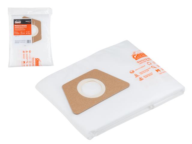 Мешок для пылесоса ELITECH ПС 1260А сменный (2 шт.) GEPARD (Синтетический.)