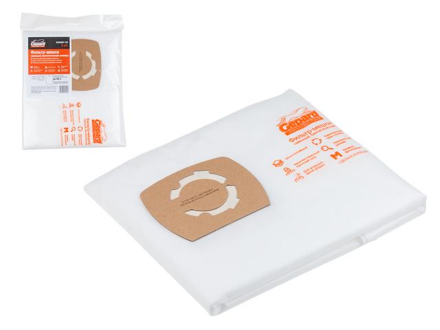 Мешок для пылесоса универсальный вертикальный (до 48 л) сменный (2 шт.) GEPARD (Синтетический.)