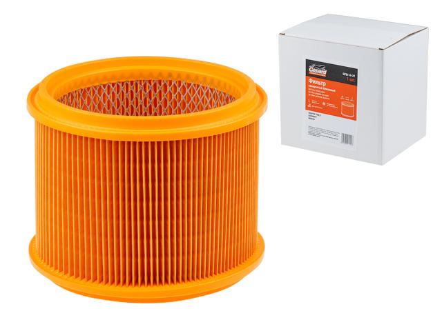Фильтр для пылесоса MAKITA 440, 448, VC 3510 бумажный GEPARD