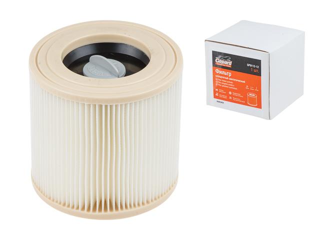 Фильтр для пылесоса KARCHER A 2500-A 2599,MV 2,MV 3,WD 2,WD 3 синтетич. улучш. фильтрации GEPARD