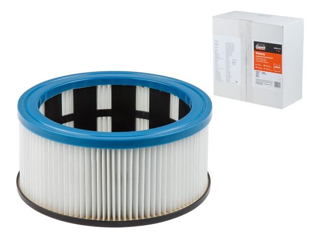 Фильтр для пылесоса METABO AS 20, AS 1200,ASA 32,STARMIX,ИНТЕРСКОЛ синтетич. улучш.фильтрации GEPARD