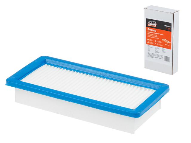 Фильтр для пылесоса KARCHER BR 45/22,DS 5200-5800,6,6000,WD 5.800 синтетич. улучш. фильтрации GEPARD
