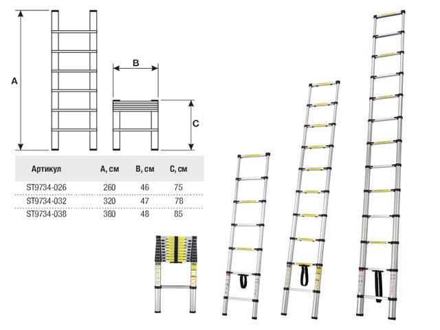 Лестница телескопическая 1-секц. алюм. 380см, 13 ступ. 10,4кг STARTUL (ST9734-038)
