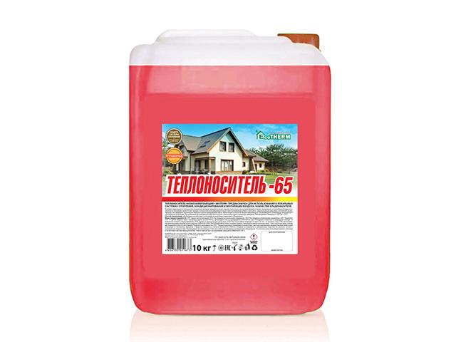 Теплоноситель Экотерм (-65С) кан. 10 кг., EcoTherm
