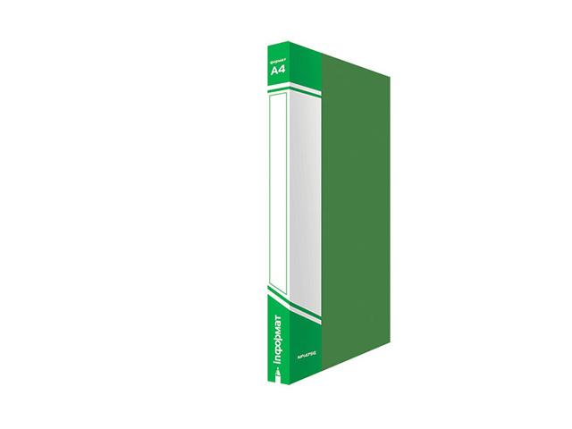 Папка с прижимами inФОРМАТ А4 1 прижим зелен. пластик 750 мкм карман