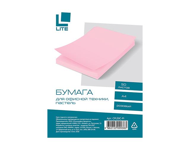 Бумага LITE 50 л. 70 г/м2 А4 пастель розовый