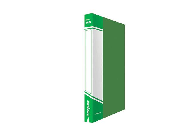 Папка с кольцами inФОРМАТ А4 2 кольца 700 мкм 25 мм зелен. пластик