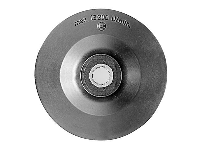 Шлифтарелка для кругов под гайку d125 М14 (BOSCH)
