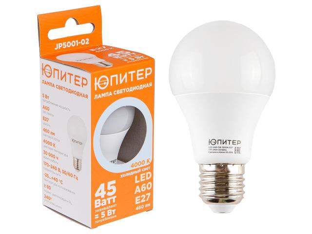 Лампа светодиодная A60 СТАНДАРТ 5 Вт 170-240В E27 4000К ЮПИТЕР (45 Вт аналог лампы накал., 460Лм, нейтральный белый свет)